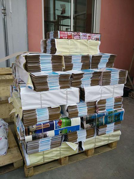 包装纸盒 class=