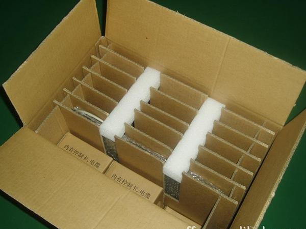 包装箱1 class=