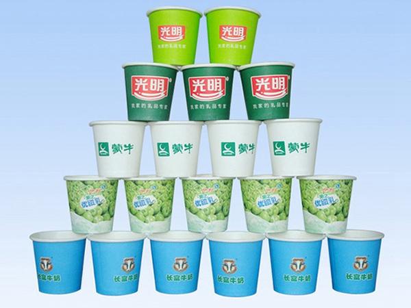 广告纸杯5 class=
